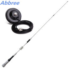 Antenna Package: Dual Band SG-7200 Mobile Radio Antenna with Magnetic Mount (base dia:11.5CM) 5M Coaxial Cable for Mobile Radio