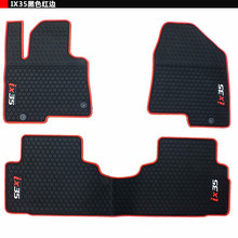 personality no odor waterproof non slip easy clean special rubber car floor mats for HyundaiCere IX25IX35(China)