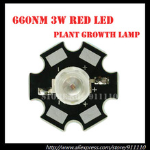 Led 3W Deep Red  660nm High Power Light Beads on 20mm Heatsink