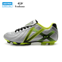 TIEBAO soccer sport shoes  football training shoes slip resistant broken nail professional sports soccer shoes