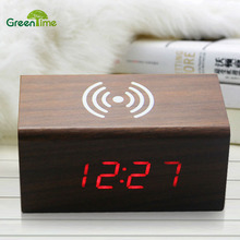 * 2017 Creative Wireless Charging Voice - activated LED Wood Clock Electronic Mute Alarm Clock Wooden Desk Clock