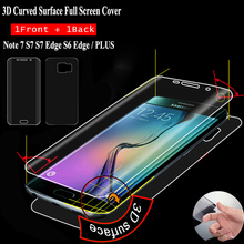 Front and Back 3D Curved Surface Full Cover For Samsung Galaxy S6 Edge S7 Edge Case S8 Soft PET Screen Protector Film Capa