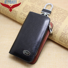KUNBABY Cow Leather Car Key Case Holder Fashion VIP For BMW Audi Benz Porsche Land Rover Skoda Fiat KIA Maserati Ford Toyota