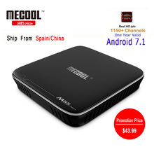 1 year Europe IPTV server for French Arabic UK IT M8S PRO+TV Box Android 7.1 Amlogic S905X 2GB/16GB 2.4G WIFI HD 4K Set Top Box