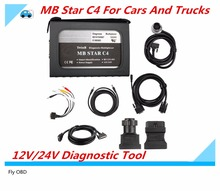 2016 New Cost Effective Mb Star C4 mb star c4 for both Cars and Trucks with Xentry 2015.07 Version 12/24V MB STAR C3 mb star c3