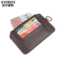 KYERIVS Genuine Leather Slim Wallet Men Id Card Holder Leather Brand Design Card Holder Male Cards Key Ring Coin Purse Small(China)
