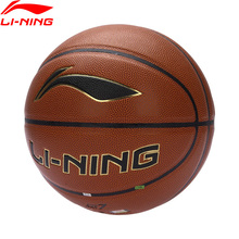 Li-Ning G5000 Professional Basketball Size 7 PU Outdoor LiNing Sports Basketball ABQM118(China)
