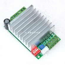 Free shipping! New CNC Single Axis TB6600 0-4.5A Two Phase Hybrid Stepper Motor Driver Controller Board Factory outlets