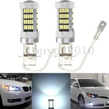 H3 4014 LED 92 SMD High Power Car Fog Driving Light Bulb Lamp 6000K Red