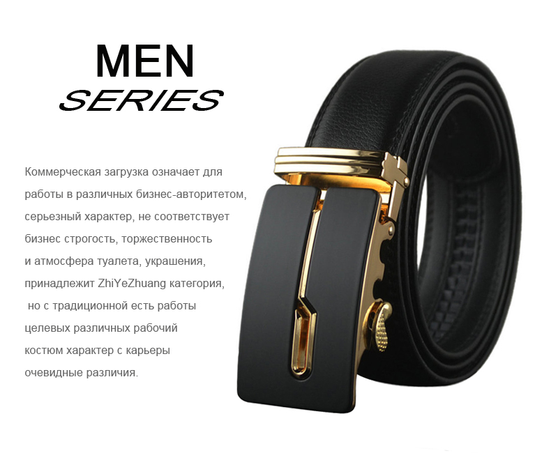 HTB114pWfNPI8KJjSspoq6x6MFXaF - Famous Brand Belt Men 100% Good Quality Cowskin Genuine Luxury Leather Men's Belts for Men,Strap Male Metal Automatic Buckle
