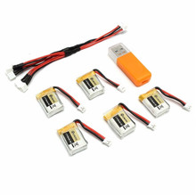 Hot New 5PCS Eachine E010 3.7V 150MAH 45C Upgrade Battery USB Charger Set RC Quadcopter JJRC H36 Spare Parts(China)