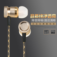 Fashion Deep Bass Stereo Headset Running Headphone High Fidelity Metal Earphone for Mp3 Smartphone Tablet PC Handsfree Call