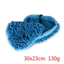 Steam Microfiber Mop Cloth Cover X5 Mop Head Accessories H2o Mop Cloth Chenille To Trailer Mop Replacement  Pad Size 30x23CM