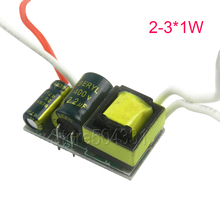 1pcs Free shipping (2-3)x 2W 3x1W Led Driver 2W 3W Lamp Driver Power Supply Lighting Transformer AC85-265V(110V/220V)(China)