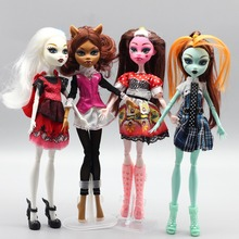1pc New Fashion Dolls / Monster Toys Doll for Girls / High Quality Toy Gift for Children / Hight Classic Toys