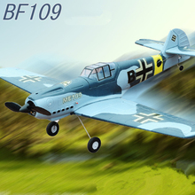 Professional electric rc airplane 749 BF109 FM brussh or 2.4G brushless EPP foam Fixed wing glider radio control plane fighter