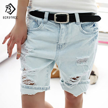 Cotton Casual Plus Size 4XL 2017 Hot Women's Jeans Short Dog Embroidery Holes Ripped Pockets Knee Length Denim Shorts B7031307H(China)