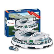 Candice guo 3D puzzle DIY toy paper building model Estadio do Dragao Stadium football soccer assemble game kid birthday gift set