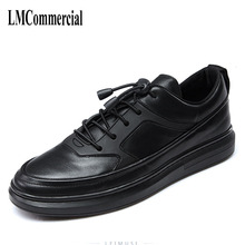 2017 new Korean fashion leisure sports shoes leather breathable lightweight shoes daily leather shoes breathable men shoes(China)