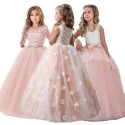 Вечернее приталенное пышное платье для девочки
