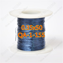 0.35 mm Free shipping50m QA-1-155 2UEW Blue Magnet Wire  Enameled Copper wire Magnetic Coil Winding