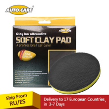 Auto Care Fine Grade 6 inch Car Washing Magic Clay Sponge Pad before Polish & Wax for Car Care Car Cleaning(China)