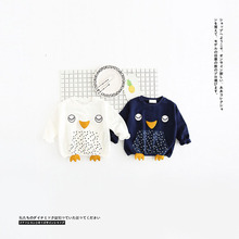 Lovely Cotton Girls Boys Full Sleeve T-shirt Spring Autumn Baby T Shirt Infant Clothes Children's Apparel Cartoon Chick Clothing