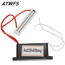 ATWFS High Quality Air Purifier Ozone Generator 220v/110v/12v 500mg Ozonizer Water Air Ceramic Plate Sterilizer(China)