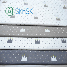 50*160cm Crown cotton clothes dress accessories cotton cloth baby bedding fabrics twill weave fabrics(China)