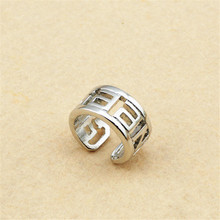 KPOP Bigbang GD Logo G-Dragon Silver ring Men Women rings Z0172 - YOUPOP store