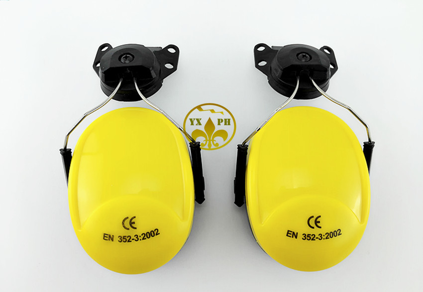 The new 2017 ear protector plug-in helmet ear muffs high-quality 29 db yellow protectores auditivos1 / package<br><br>Aliexpress