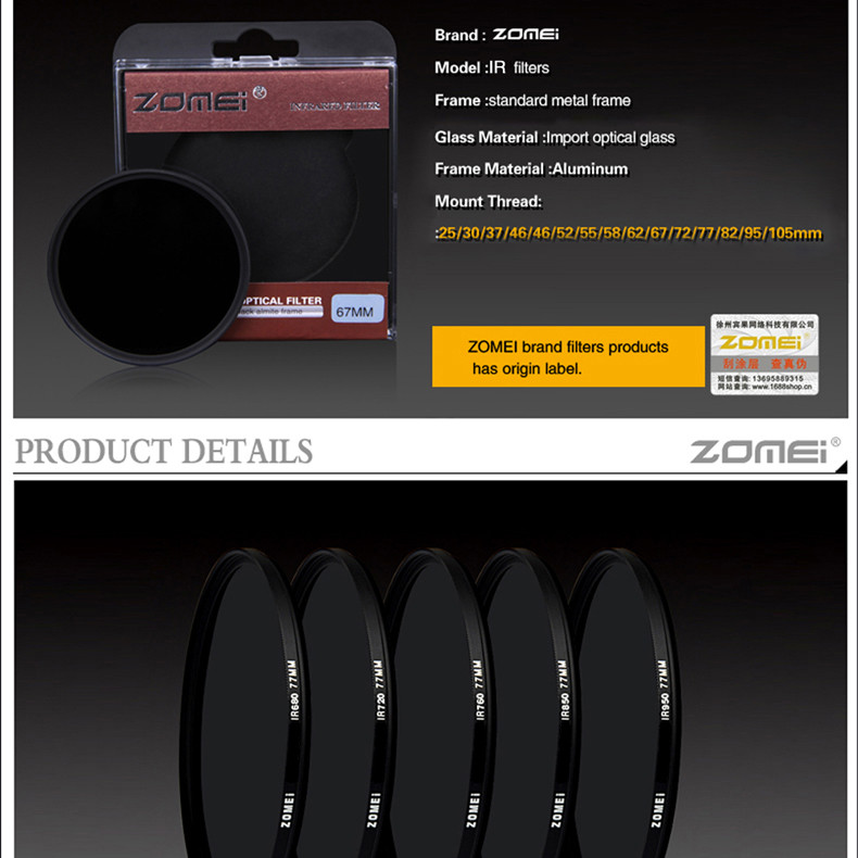 zomei IR 76 760 nm IR76 X-Ray Infrared Filter for DSLR SLR camera lens 52mm 58mm 72mm 77mm For Canon Nikon Sony Pentax Hoya lens 2