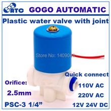 high quality 2 way Plastic water dispenser micro solenoid valve 1/4 pipe 24V 12V DC flow control for RO machine water purifier