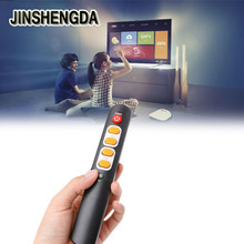 JINSHENGDA TV Remote Control Universal 6-Key Smart Controller Learning Remote Control For TV STB DVD DVB HIFI(China)