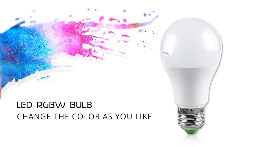 rgb led lamp e27 (1)