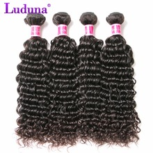 Luduna Deep Wave Malaysian Hair Weave Bundles Human Hair Bundles 1pcs/lot Non-remy Hair Extension Can Buy 3 Or 4 Bundles