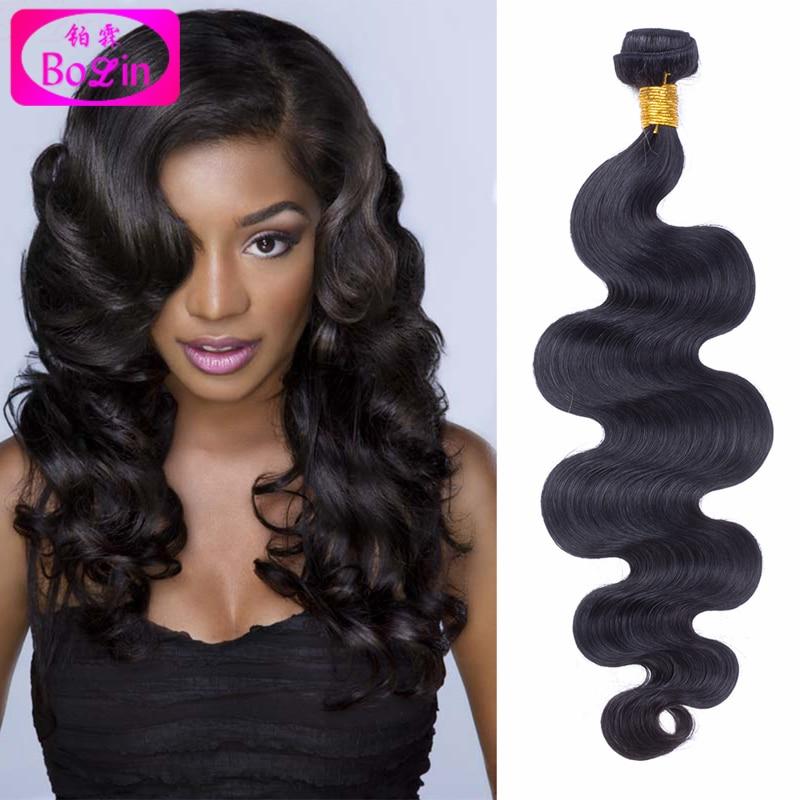 Unprocessed Grade 6A Brazilian Body Wave 2 Bundles Brazilian Virgin Hair Body Wave Brazilian Hair Weave Bundle Fast Shipping<br><br>Aliexpress