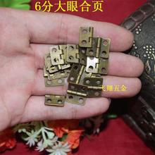 13*12MM   Antique Hinge  Wooden Gift Box Hinge  Metal packaging metal hinge  Special small hinge  Wholesale