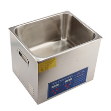 Digital Ultrasonic Cleaner Stainless Steel Ultra Bath Cleaner Heater Tank Limpiador Ultrasonico Jewelry Ultrasonic Cleaner(China)