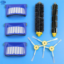 2017 Replacement Brush Filter,Side Brush,Bristle and Flexible Beater Brush Combo for iRobot Roomba 600 610 620 625 630 650 660(China)