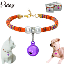 Puppy Kitten Bell Collar Adjustable Chain Dog Cat Collars Necklace Pet Pearl Jeweled Accessories Gift For Small Pets XS(China)