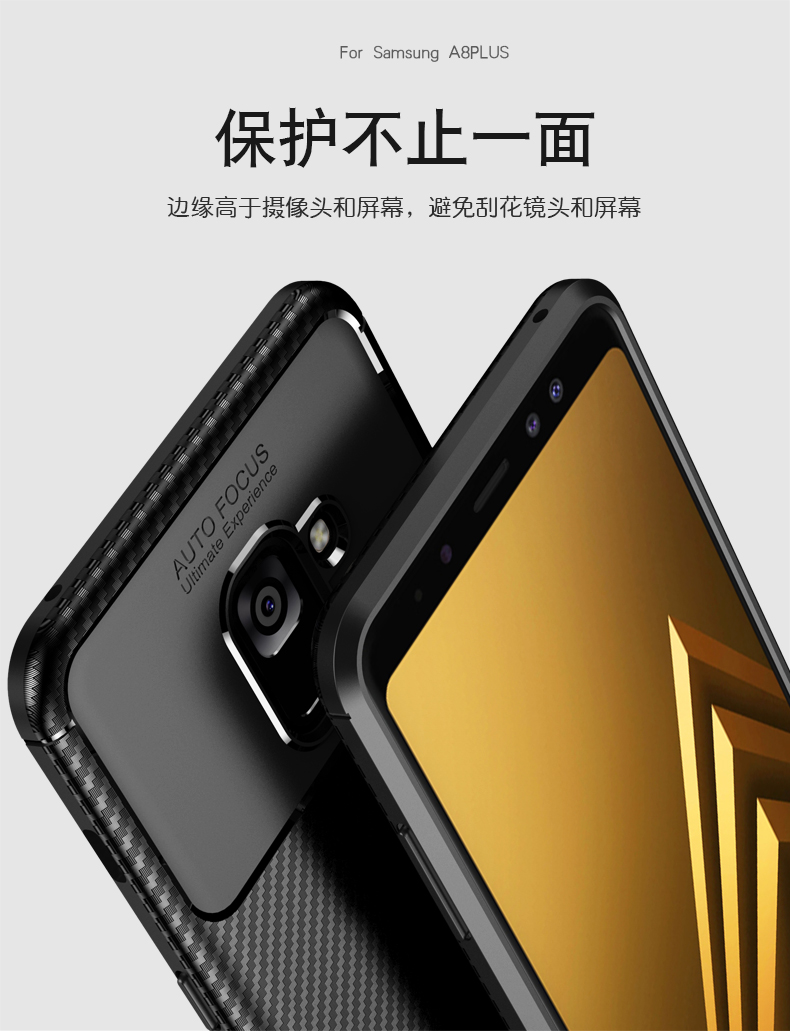 For Samsung Galaxy A8 2018 Case carbon fiber Shock proof soft tpu silicone Cover case for Samsung A8 Plus 2018 A6 Plus Cases