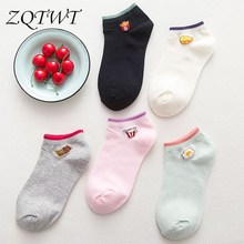 Buy ZQTWT 5Pair/Lot 2017 Hot Sale Fashion Egg Partten Socks Lovely Women Men Unisex Cotton Casual Sock Cute Cotton Socks 3WZ019 for $6.80 in AliExpress store