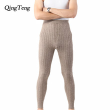 QingTeng Men's Thermal Underwear Trousers Double Layers Thicken Wool Knitted High Waist Leggings Winter Warm Pants For Men Camel(China)