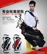 PGM Golf stand cart caddy bag golf rain covers bag Super Anti-Friction PU.Most popular brand golf in China