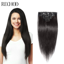 100% Remy Human Hair Clips In 20Inch Black Peruvian Clip In Hair Extensions 140G Straight Hair One Clip In Human Hair Extensions