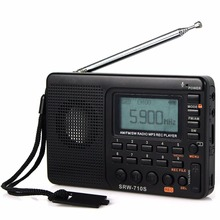 XpertMatic FM/AM/SW Radio Multiband Radio Receiver Bass Sound MP3 Player REC Recorder Portable Radio with Sleep Timer F9205A