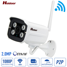 Buy ip camera wireless 1080p waterproof cctv security system wifi outdoor onvif surveillance camera Support micro sd card Max 64G for $43.00 in AliExpress store