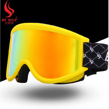 Benice snowboard goggles double anti-fog photochromic motocross ski glasses outdoor sports brand designer snow skiing eyewear