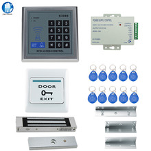 K2000 Access Control System Kit Set Device for Access Control+Power Supply+Button+RFID Card+Lock+Door Holder+Bracket For Office(China)
